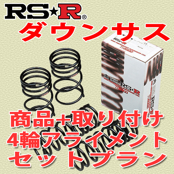 rsr_top