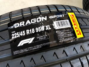 ピレリのドラゴンスポーツ225/45R18をタイヤ交換