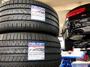 アウディS8のタイヤ交換 タイヤサイズ265/35R21